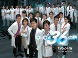 The Hippocratic Crush/On Call 36小時, standard but satisfying.